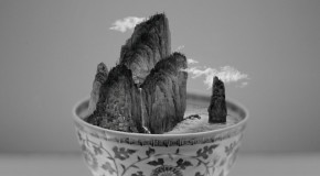 Taipei Landscapes Served In A Porcelain Bowl